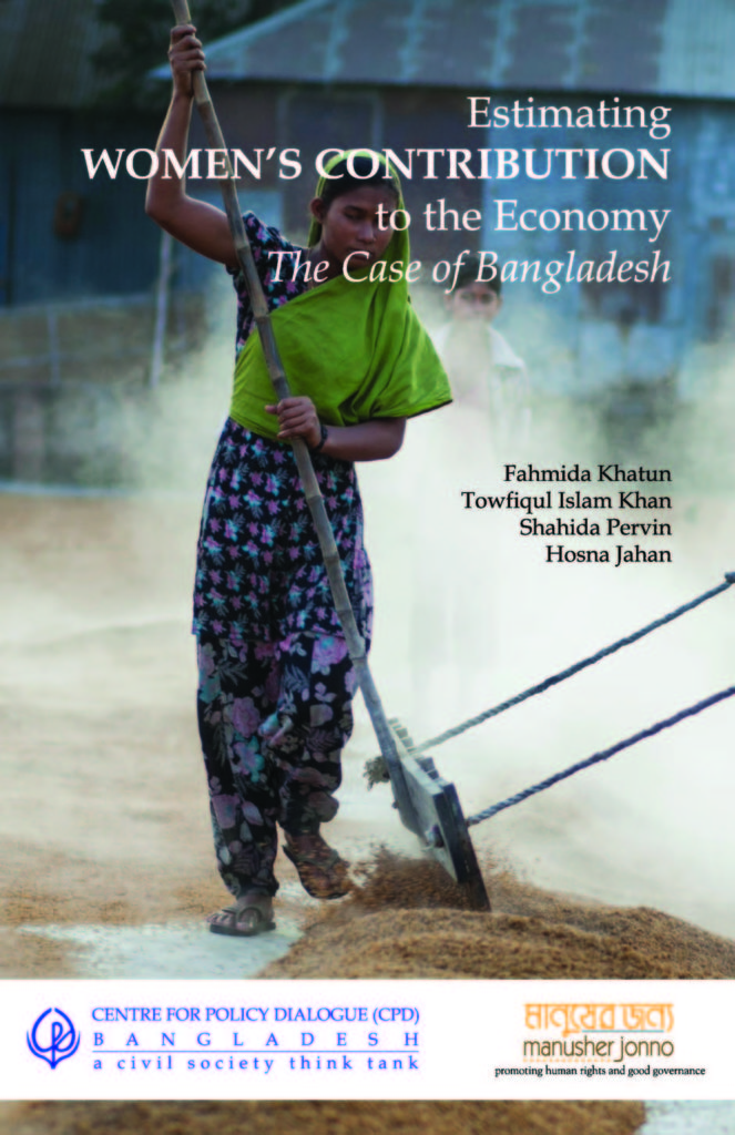 Book Cover: Estimating Women's Contribution to the Economy: The Case of Bangladesh 2015