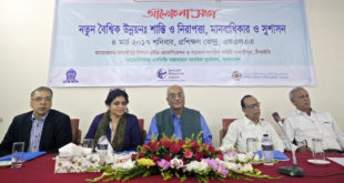 Good-Governance-needs-awareness,-capacity-and-commitment-01