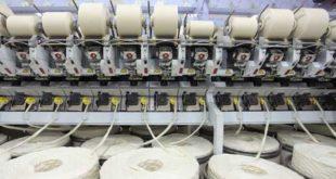 spining mill