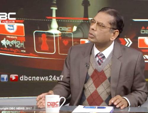 নির্বাচনের বছরে অর্থনীতির ঝুঁকির ব্যাপারে বাড়তি নজর দিতে হবেঃ মোস্তাফিজুর রহমান