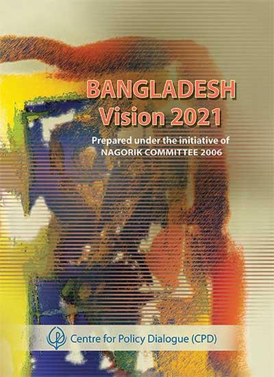 Bangladesh Vision 2021 | CPD